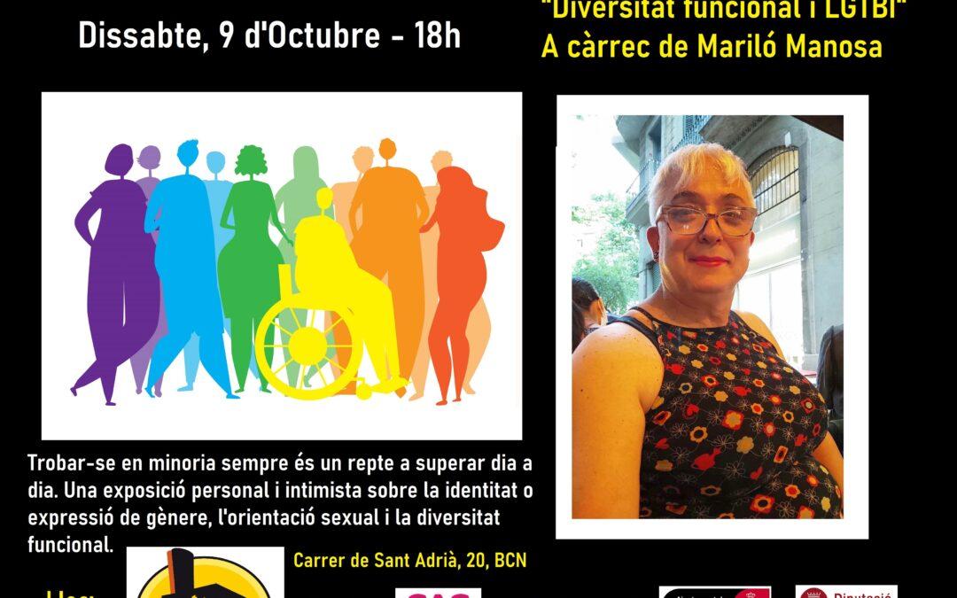 Sábado, 9 de octubre: Diversidad Funcional y LGTBI